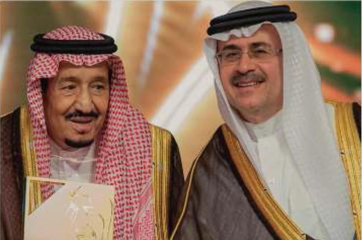 King Salman celebrates sustainability