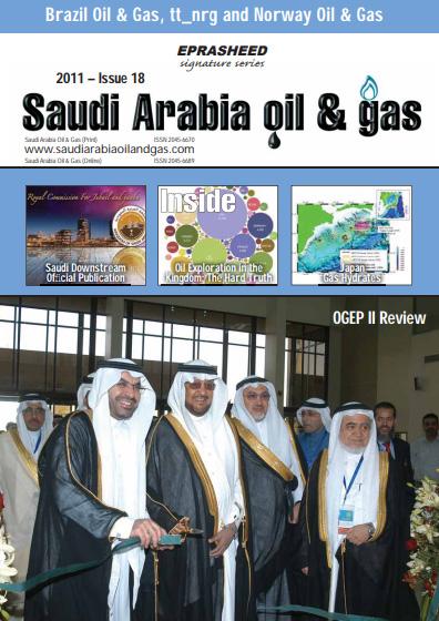 saudi_arabia18