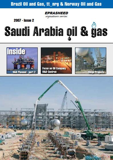 Saudi Arabia Oil and Gas