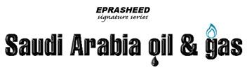 Saudi Arabia Oil and Gas Logo